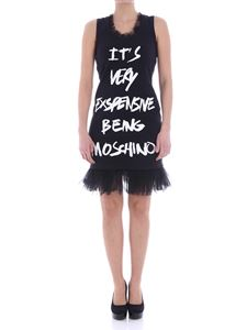 Moschino - It's Very Exspensive Being Moschino dress