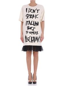 Moschino - White and black dress