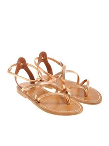K. Jacques - Laminated pink Epicture thong sandals