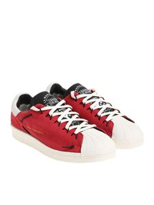 Y-3 Yohji Yamamoto - White and red Super Knot sneakers