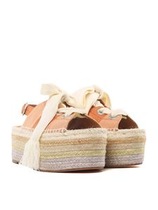 Chloé - Peach color Qai espadrilles