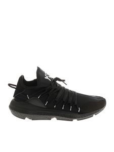 Y-3 Yohji Yamamoto - Black Kusari sneakers with braided laces