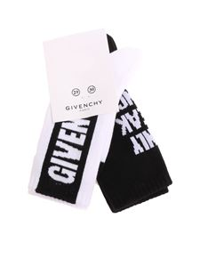 Givenchy - Two pairs of stretch cotton socks