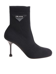 Prada - Black stretch knitted ankle boots