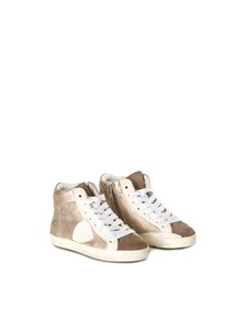 Philippe Model - high sneakers