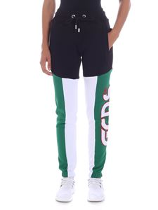 GCDS - Black and green colorblock sweat pants