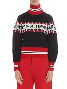 MSGM - Black red and white crop pullover