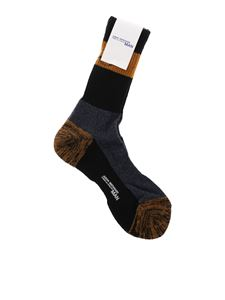 Junya Watanabe - Black ocher and blue colorblock socks