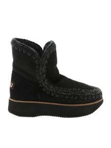 """Mou - """"Running Eskimo 18"""" black ankle boots"""