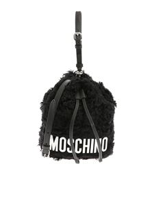 Moschino - Black bucket bag with logo