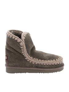 "Mou - ""Eskimo 18"" grey ankle boots"