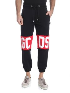 GCDS - Black trousers with white logo print
