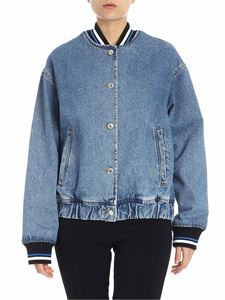 MSGM - Giubbino blu in denim