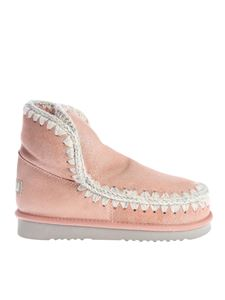 """Mou - Laminated pink """"Eskimo 18"""" ankle boots"""