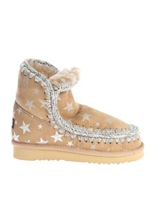 """Mou - Light brown """"Eskimo 18"""" ankle boots"""