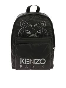 Kenzo - Black Tiger backpack with logo