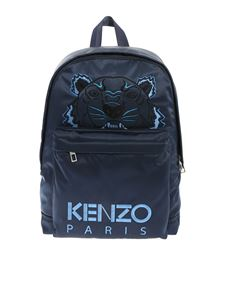 Kenzo - Tiger backpack blue with logo