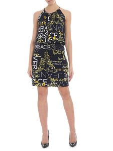 Versace Jeans - Printed viscose jersey dress