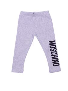 Moschino Kids - Grey pants with logo