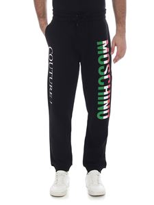 Moschino - Moschino tricolor branded pants