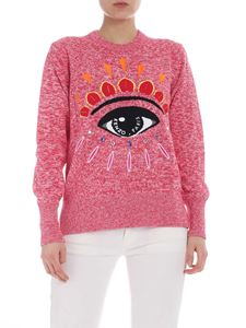 Kenzo - Melange red Eye sweater