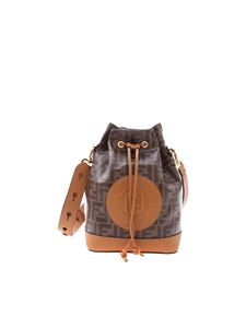 Fendi - Big brown Mon Tresor bucket bag