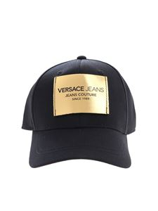 Versace Jeans - Black baseball hat