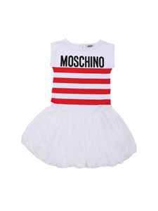 Moschino Kids - Striped dress with Moschino print
