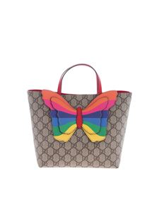 Gucci - Beige bag with butterfly embellishment