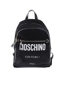 Moschino - Moschino Couture backpack in black