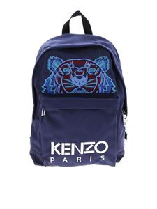 Kenzo - Tiger backpack in navy blue