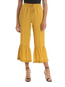 Twin-Set - Ocher yellow trousers with flounce