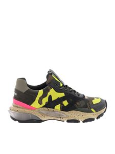 Valentino Garavani - Bounce sneakers in army green and yellow