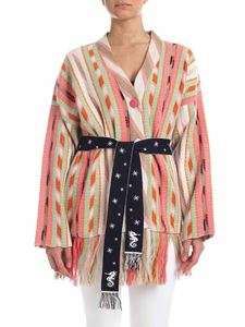 Alanui - Multicolor cardigan with fringed detail