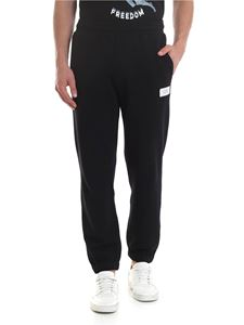 Givenchy - Black cotton fleece pants