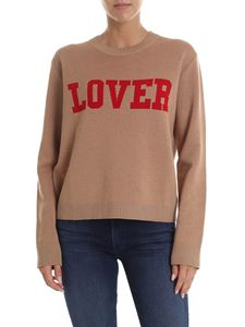 MSGM - LOVER pullover in beige