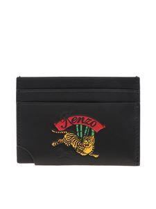 Kenzo - Classic card holder in black