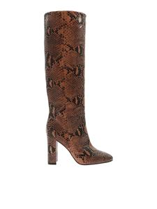 Twin-Set - Boots in pink reptile printed leather