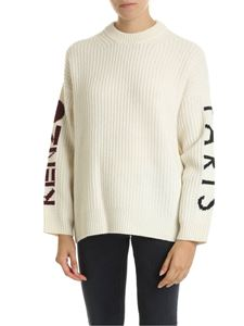 Kenzo - Kenzo Paris Jumper pullover in ivory color