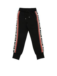 MSGM - Black trousers with branded side bands