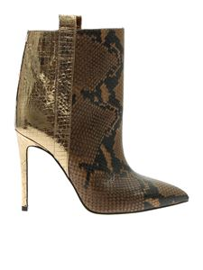 Paris Texas - Brown and golden reptile effect ankle boots