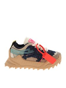 Off-White - Odsy-1000 sneakers in blue and beige