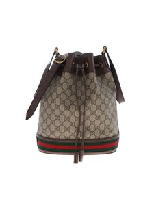 Gucci - Ophidia GG bucket bag in brown