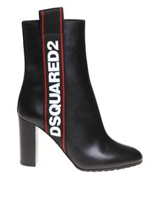 Dsquared2 - Heeled ankle boots in black