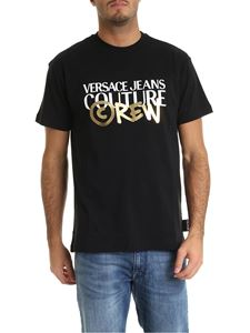 Versace - Versace Jeans Couture T-shirt nera con stampa logo
