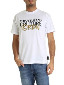 Versace - Versace Jeans Couture T-shirt bianca stampa logo