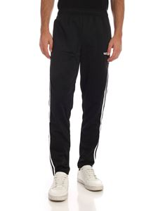 Adidas - Essentials 3 Stripes sweatpants in black