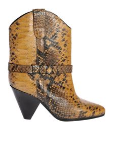 Isabel Marant - Deane animal printed ankle boots