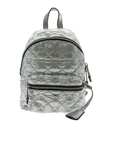 Moschino - Silver colored backpack with Teddy Bear embroidery