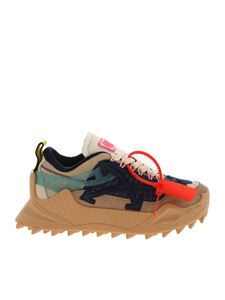 Off-White - Sneakers Odsy beige